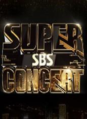 SBS 슈퍼콘서트