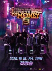 쇼 미 더 머니 시즌9 (Show Me The Money 9)