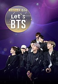 2021 스페셜 토크쇼 'Let's BTS'