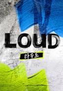 LOUD(라우드)